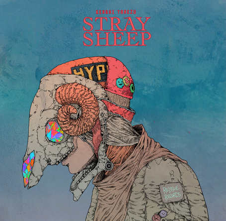 米津玄師『STRAY SHEEP』