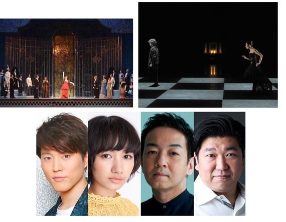 (上段左から)オペラ『こうもり』、ダンス『シェイクスピアソネット』、(下段)演劇『ピーター&ザ・スターキャッチャー』