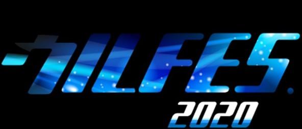 この秋注目の音楽配信イベント「メ~テレ ウルFES.ONLINE 2020  BomberEスペシャルライブ」開催決定!SKE48、SILENT SIRENら出演アーティスト発表! (1)