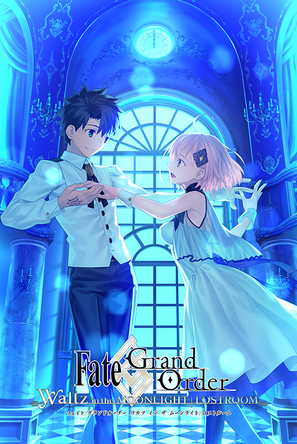 『Fate/Grand Order Waltz in the MOONLIGHT/LOSTROOM  song material』2020年12月9日発売決定! (1)  (C)TYPE-MOON / FGO PROJECT