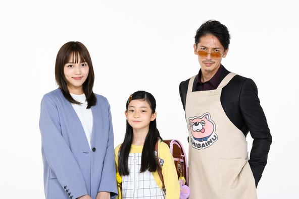 ドラマ「極主夫道」玉木宏、川口春奈、白鳥玉季 (c)NTV
