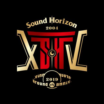 Sound Horizonが5年振りに放つ待望の新作『絵馬に願いを!』が遂に今冬発売。 新キービジュアルも公開!2021年新春よりライブイベント開催決定! (1)