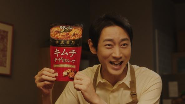 小泉孝太郎さん出演「熟成濃厚キムチチゲ用スープ」新CM放映 (1)
