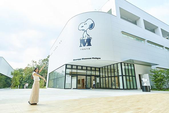Hikaru//の自由綴文:スヌーピーミュージアム