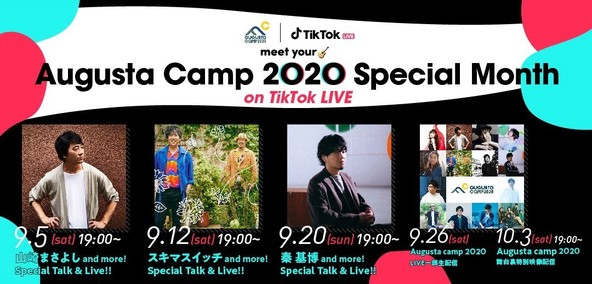 「Augusta Camp 2020 Special Month on TikTok LIVE」