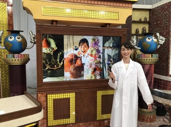 『世界一受けたい授業』太田さちか先生 (c)NTV