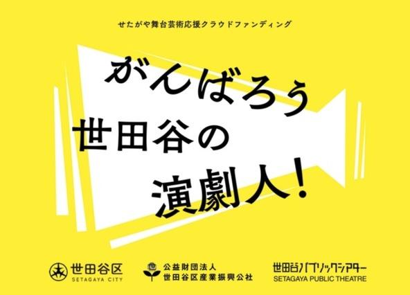 キービジュアル制作 秋澤デザイン室
