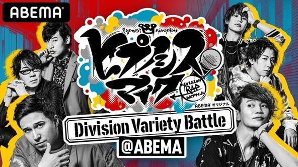 初回は≪イケブクロ&オオサカ≫出演 『ヒプノシスマイク』レギュラー番組のキービジュアルが公開 (C)『ヒプノシスマイク-Division Rap Battle-』Rhyme Anima製作委員会