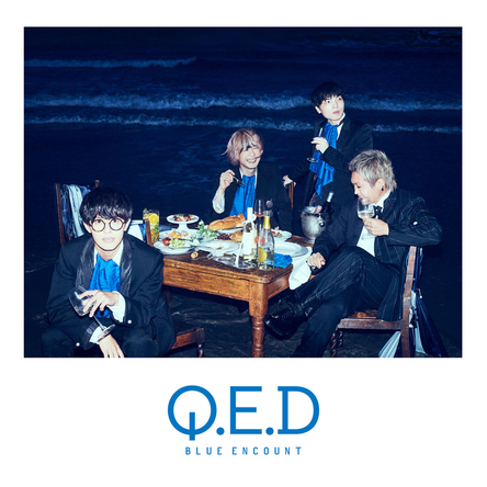 BLUE ENCOUNT『Q.E.D』通常盤