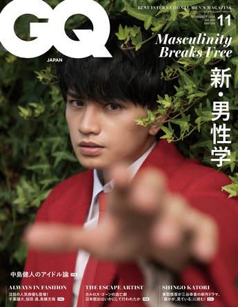 『GQ JAPAN』11月号表紙に初登場!Sexy Zone中島健人のアイドル論
