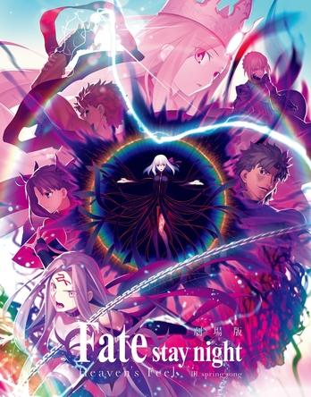 劇場版「Fate/stay night [Heaven's Feel]」III.spring song動員数100万人を突破!第二章時より4日早い記録達成! (1)  (C)TYPE-MOON・ufotable・FSNPC