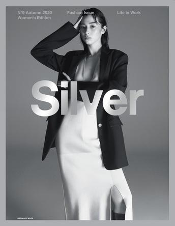 """中条あやみが「2020年に生きるモダンなウーマンのスタイル」を表現!「Silver Magazine」No.9は""""Work""""をテーマに2種の表紙で発売"""