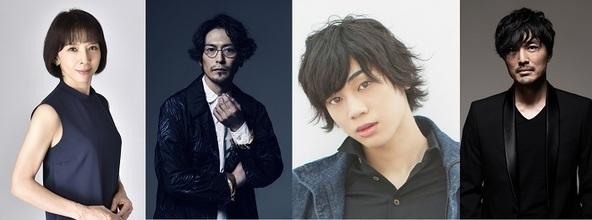 (左から)霧矢大夢、須賀貴匡、三津谷亮、池田努