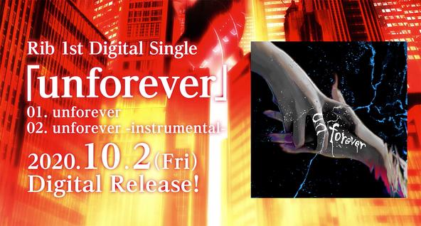 りぶ 『劇場版BEM〜BECOME HUMAN〜』主題歌「unforever」配信シングルリリース決定 過去MV7作も配信