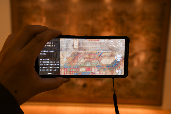 「5Gで文化財 国宝『聖徳太子絵伝』ARでたどる聖徳太子の生涯」