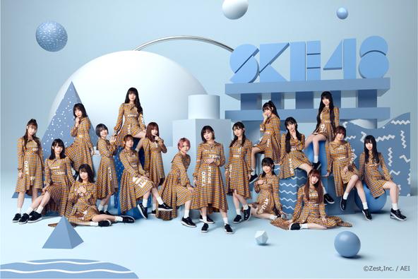 SKE48が「TV Bros. note版」で跳びます!『SKE48 12周年連動企画 SKE48のスキ!』10月2日よりスタート (1)