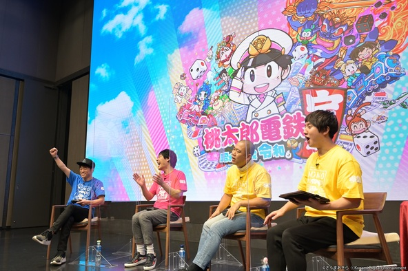 陣内智則、麒麟川島、コロチキが「桃鉄」で大盛り上がり!~『桃太郎電鉄 ~昭和 平成 令和も定番!~』「TGS 2020 オンライン」イベントレポート (1)  (C)さくまあきら (C)Konami Digital Entertainment
