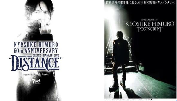 KYOSUKE HIMURO 60th ANNIVERSARYPR大使にチョコレートプラネットが就任決定! (1)