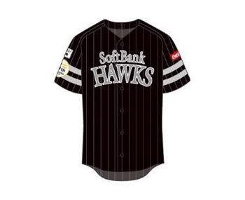 福岡ソフトバンクホークスの誕生15周年を記念して作られた「=HAWKS15thユニフォーム(レプリカ)」