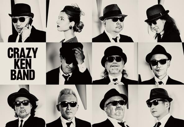 CRAZY KEN BAND、ニューアルバムから「愛があるなら年の差なんて」のMV解禁 新アーティスト写真も公開に