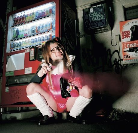 ファッション誌『bis』禁断の連載企画が一冊の写真集に…『野性爆弾くっきー!の女型人間くっきー!名鑑』が10月30日(金)に発売決定! (1)