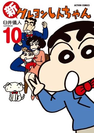 『新クレヨンしんちゃん』×『野原ひろし 昼メシの流儀』コラボ動画公開!! (1)  (C)臼井儀人/双葉社