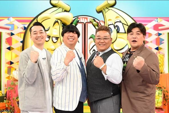 『バナナサンド』<MC>設楽統、日村勇紀(バナナマン)伊達みきお、富澤たけし(サンドウィッチマン) (c)TBS
