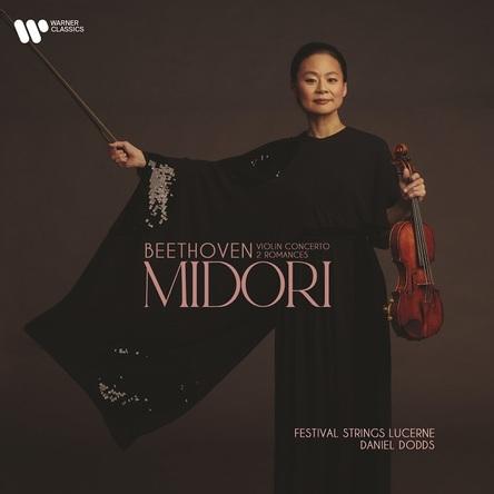 五嶋みどり/ベートーヴェン:ヴァイオリン協奏曲、ロマンス(2曲)(UHQCD)