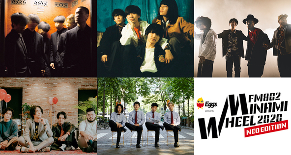 『Eggs presents FM802 MINAMI WHEEL 2020 NEO EDITION vol.1』