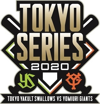 『TOKYOシリーズ』は10月20日(火)、10月30日(金)に開催