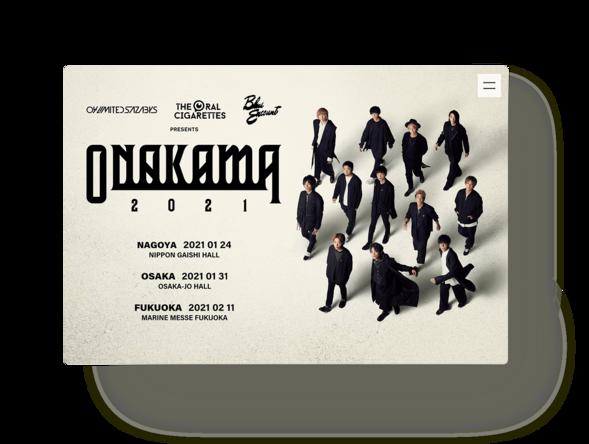 """フォーリミ、オーラル、ブルエン同世代3バンドが集結のアリーナツアー""""ONAKAMA 2021""""開催が決定!特設サイトもオープン"""