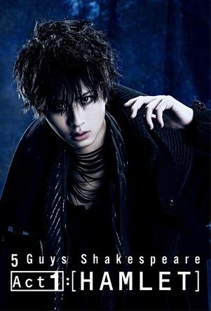 『5 Guys Shakespeare Act1[HAMLET]』岡宮来夢ソロビジュアル
