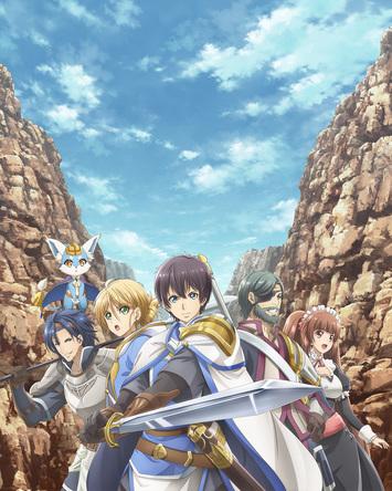 TVアニメ「オルタンシア・サーガ」第2弾キービジュアル (C)オルタンシア・サーガ製作委員会