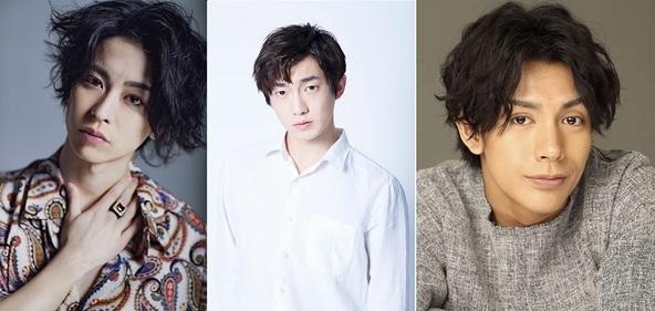 (左から)安川純平、テジュ、古谷大和