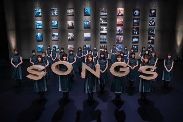 『SONGS』番組ロゴ 欅坂46 (c)NHK