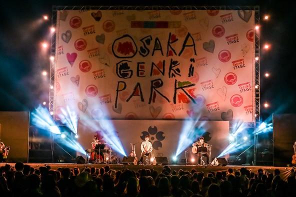 『大阪文化芸術FES presents OSAKA GENKi PARK』「お祭り広場 GENKi STAGE」初日