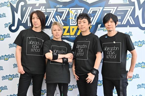 西川貴教率いる4人組ロックバンド、abingdon boys schoolの「今しか撮れないライブ」をWOWOWにて12/30(水)完全独占放送でお届け!! (1)