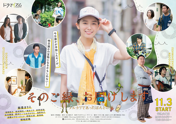 TikTokフォロワー26万人超の姉妹デュオ・ゆりめり、初のドラマ主題歌決定! (1)