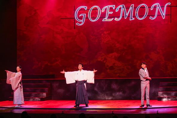 『GOEMON抄(SHOW)』 (c)撮影=田浦ボン
