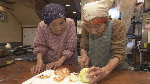 『ガッテン!』「サル直伝!? 快感つるりん たまねぎ激ウマ新世界SP」(3) (c)NHK