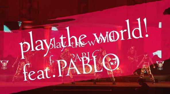 LiSA、圧巻のパフォーマンス映像を公開 最新アルバム『LEO-NiNE』のリード曲「play the world! feat. PABLO」を初披露
