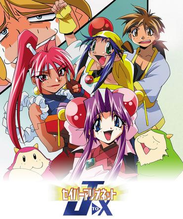 アニメ「セイバーマリオネット」全60話収録BD-BOX! (1)