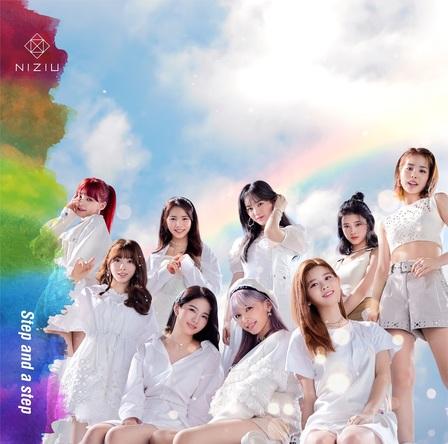 NiziU Debut Single「Step and a step」初回生産限定盤A