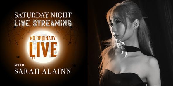 『No Ordinary Live~土曜の夜のサラ・オレイン~Halloween Special』