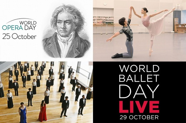 『World Opera Day』『World Ballet Day』