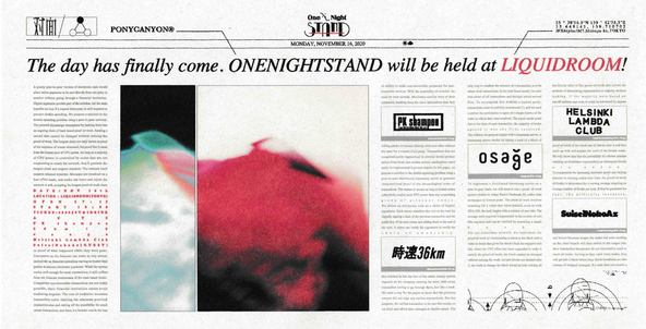 「One Night STAND -SET IN-」フライヤー