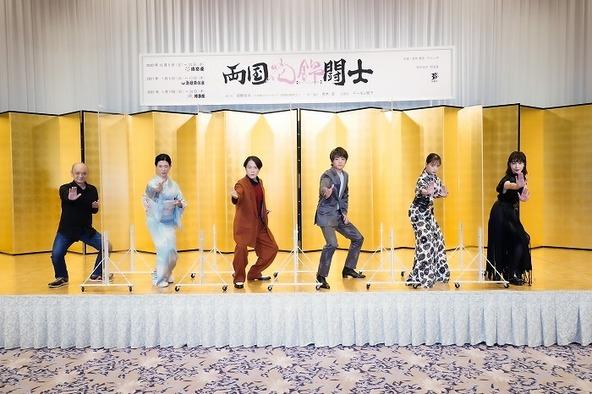 (左から)青木豪、紺野美沙子、大鶴佐助、伊藤健太郎、大原櫻子、りょう (c)撮影:田中亜紀