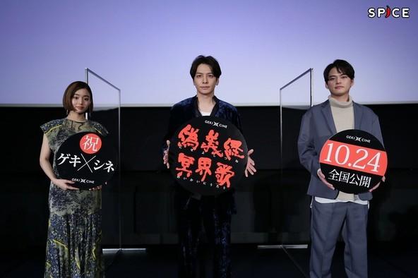 (左から)藤原さくら、生田斗真、中山優馬 (c)撮影:阿久津知宏