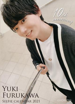 【古川雄輝】10th anniversaryカレンダー発売決定 (1)