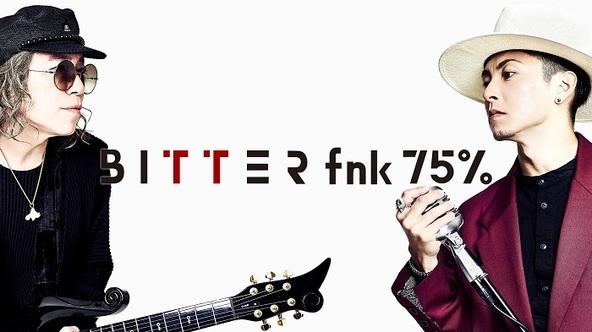 『B I T T E R fnk 75% 』